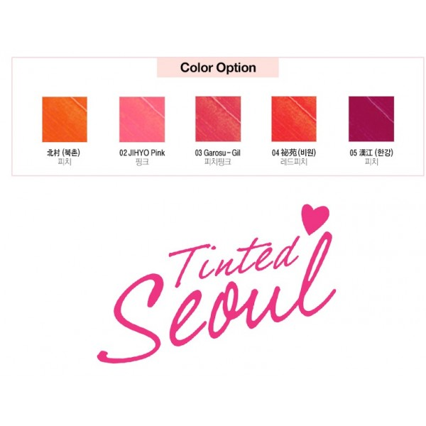 banila-co-it-moist-seoul-tint-in-lacquer-03-garosu-gil